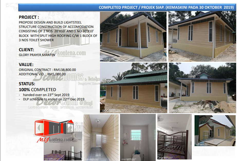 completed project (4)